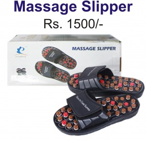 Massage Slipper